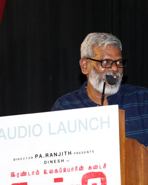 Gundu Movie Audio Launch Photos | Picture 1700826