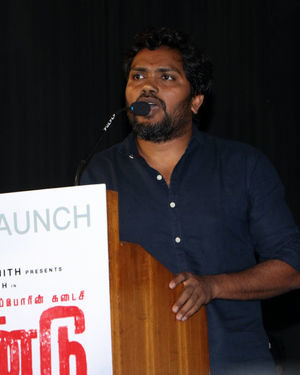 Gundu Movie Audio Launch Photos | Picture 1700834