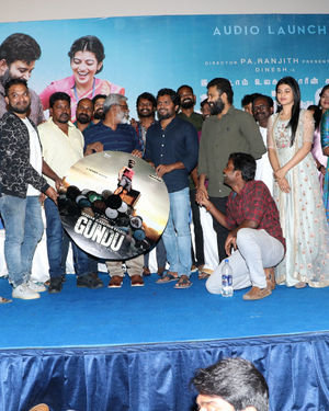 Gundu Movie Audio Launch Photos | Picture 1700839