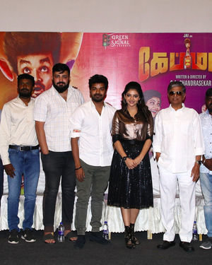Kepmari - Kepmaari Movie Press Meet Photos