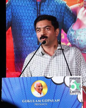 Dhanusu Raasi Neyargale Movie Audio Launch Photos | Picture 1701627