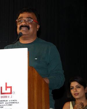 Iruttu Movie Press Meet Photos | Picture 1702981