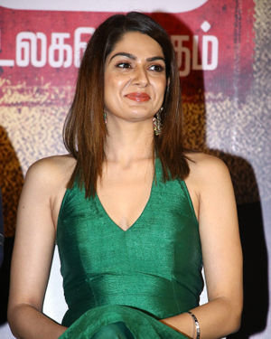 Sakshi Chaudhary - Iruttu Movie Press Meet Photos | Picture 1702976