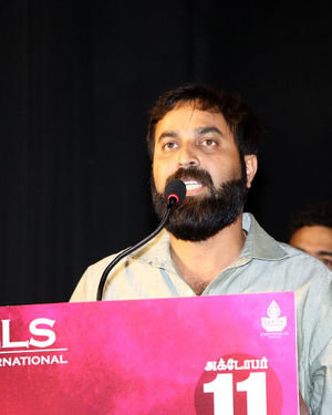Pappy Tamil Movie Press Meet Photos | Picture 1688747