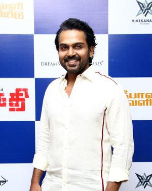 Karthi - Kaithi Movie Press Meet Photos