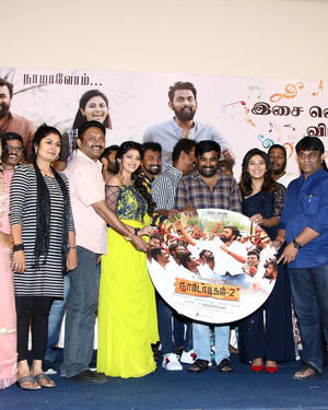 Naadodigal 2 Movie Audio Launch Photos | Picture 1683835