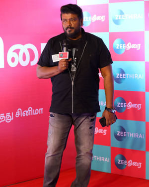 Zee Tamil Awards 2020 Photos   Picture 1712398