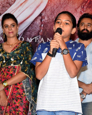 Mamangam Telugu Movie Trailer Launch Photos | Picture 1704531