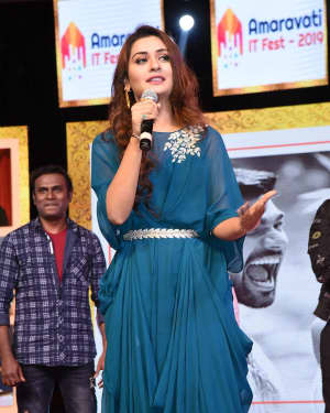 Payal Rajput - Sita Teaser Launch at VR Siddhartha Engineering College Photos