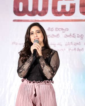 Majili Movie Success Meet Photos | Picture 1641319