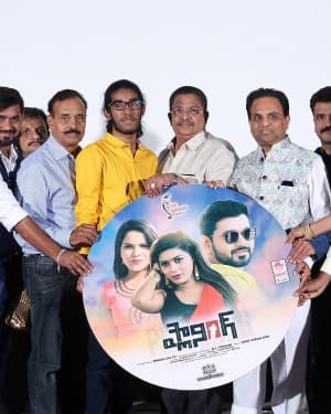 Planning Telugu Film Audio Launch Photos | Picture 1642545