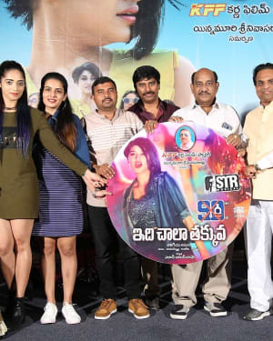 90 ML Telugu Movie Audio Launch Photos