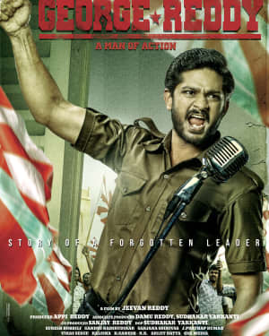 George Reddy Movie First Look Posters | Picture 1671176