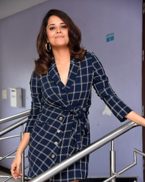 Anasuya Bharadwaj - Kathanam Movie Trailer Launch Photos | Picture 1671611