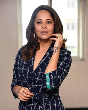 Anasuya Bharadwaj - Kathanam Movie Trailer Launch Photos | Picture 1671615
