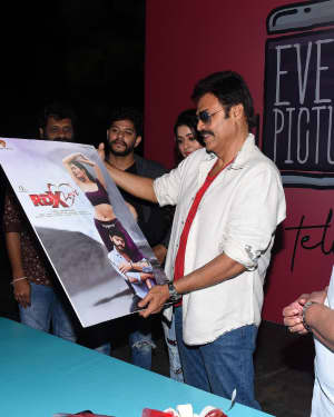 RDX Love Film First Look Launch By Venkatesh Photos | Picture 1671634