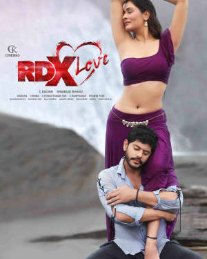 RDX Love Movie Posters | Picture 1671642