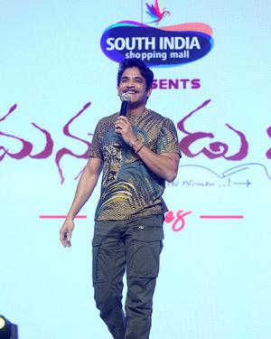 Nagarjuna Akkineni - Manmadhudu 2 Movie Audio Launch Photos | Picture 1672171