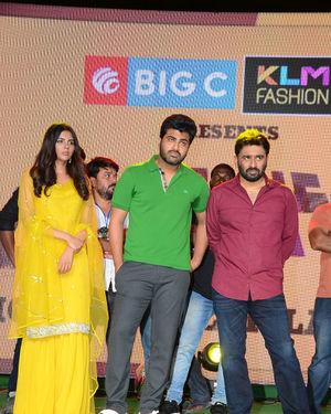 Ranarangam Movie Trailer Launch Photos | Picture 1672436