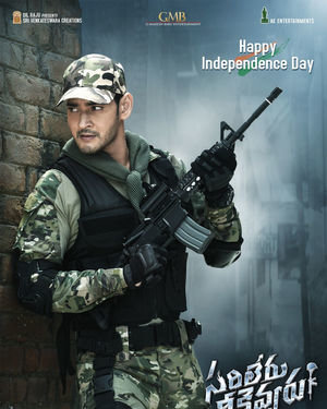 Sarileru Neekevvaru Independence Day Poster | Picture 1675377