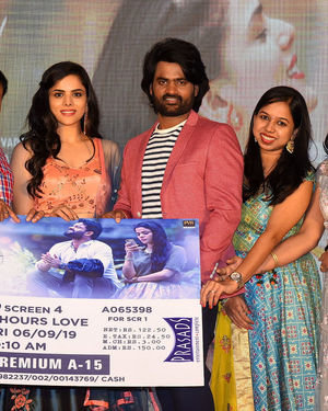 2 Hours Love Movie Pre Release Event Photos