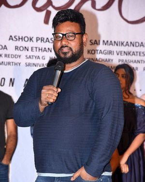 Madhanam Movie Trailer Launch Photos | Picture 1703637