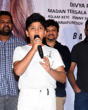 Madhanam Movie Trailer Launch Photos | Picture 1703636