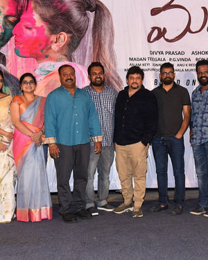 Madhanam Movie Trailer Launch Photos | Picture 1703632