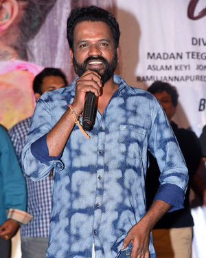 Madhanam Movie Trailer Launch Photos | Picture 1703642