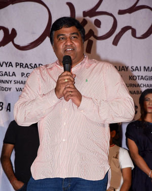 Madhanam Movie Trailer Launch Photos | Picture 1703641