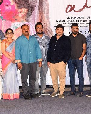 Madhanam Movie Trailer Launch Photos | Picture 1703649