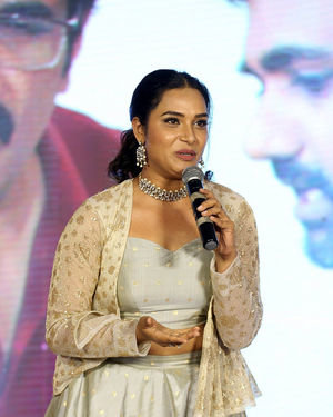 Hari Teja - Prathi Roju Pandage Movie Pre Release Event Photos   Picture 1707978