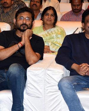 Beautiful Telugu Movie Pre Release Event Photos | Picture 1711032