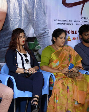 Wife I Movie Press Meet Photos   Picture 1711311