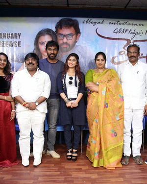 Wife I Movie Press Meet Photos   Picture 1711312
