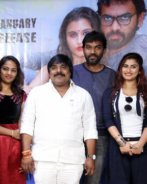 Wife I Movie Press Meet Photos   Picture 1711313
