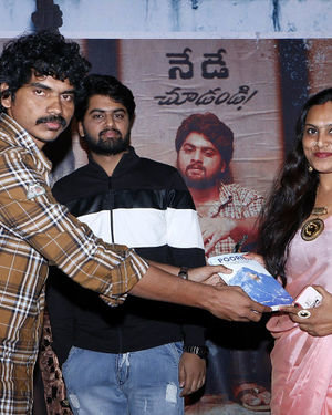 Uthara Film Pre Release Event Photos | Picture 1711743