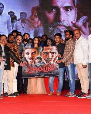 Bailampudi - Bailampudi Movie Pre Release Event Photos