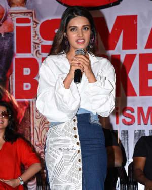 ISmart Shankar Movie Success Meet Photos   Picture 1669523