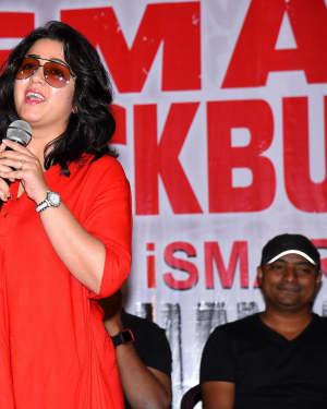ISmart Shankar Movie Success Meet Photos   Picture 1669526