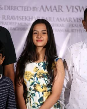 Boy Telugu Movie Trailer Launch Photos | Picture 1670008
