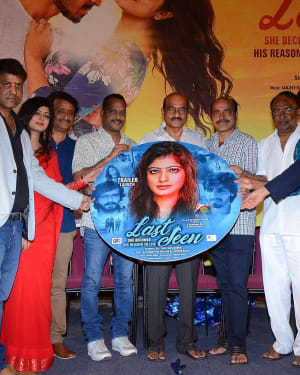 Last Seen Telugu Film Trailer Launch Photos | Picture 1652873