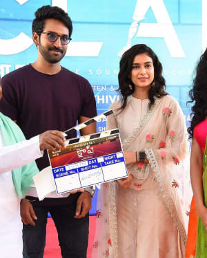 Clap Telugu Movie Opening Photos | Picture 1653762