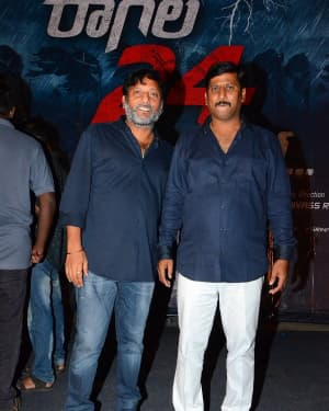 Ragala 24 Gantallo First Look Poster Launch Photos | Picture 1655996