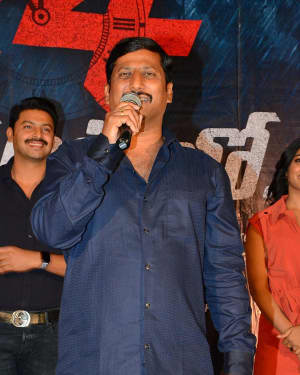 Ragala 24 Gantallo First Look Poster Launch Photos | Picture 1655989