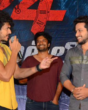 Ragala 24 Gantallo First Look Poster Launch Photos | Picture 1655982