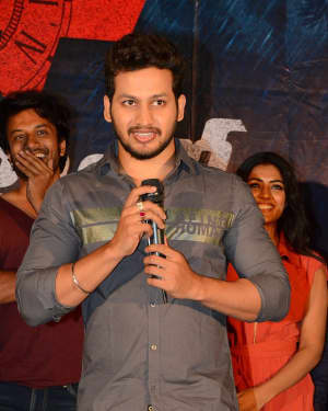Ragala 24 Gantallo First Look Poster Launch Photos | Picture 1655983
