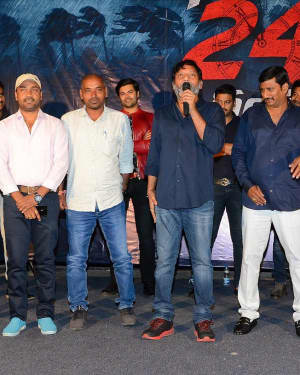 Ragala 24 Gantallo First Look Poster Launch Photos | Picture 1656003