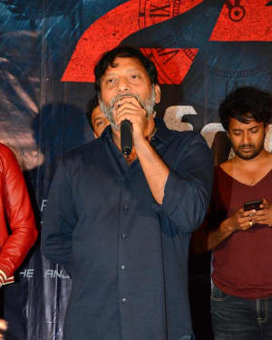 Ragala 24 Gantallo First Look Poster Launch Photos | Picture 1655993