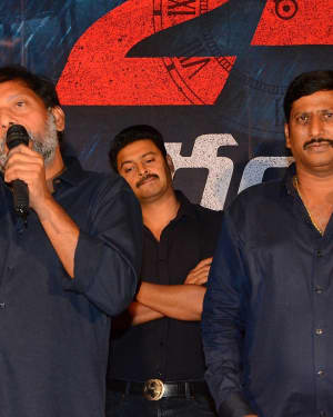 Ragala 24 Gantallo First Look Poster Launch Photos | Picture 1655994